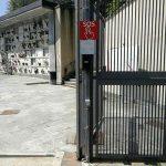 Lunedì 13 luglio,giorno di chiusura dei cimiteri alle visite, interventi di manutenzione agli impianti di sicurezza. Tutti i servizi sono garantiti. I cancelli rimangono aperti